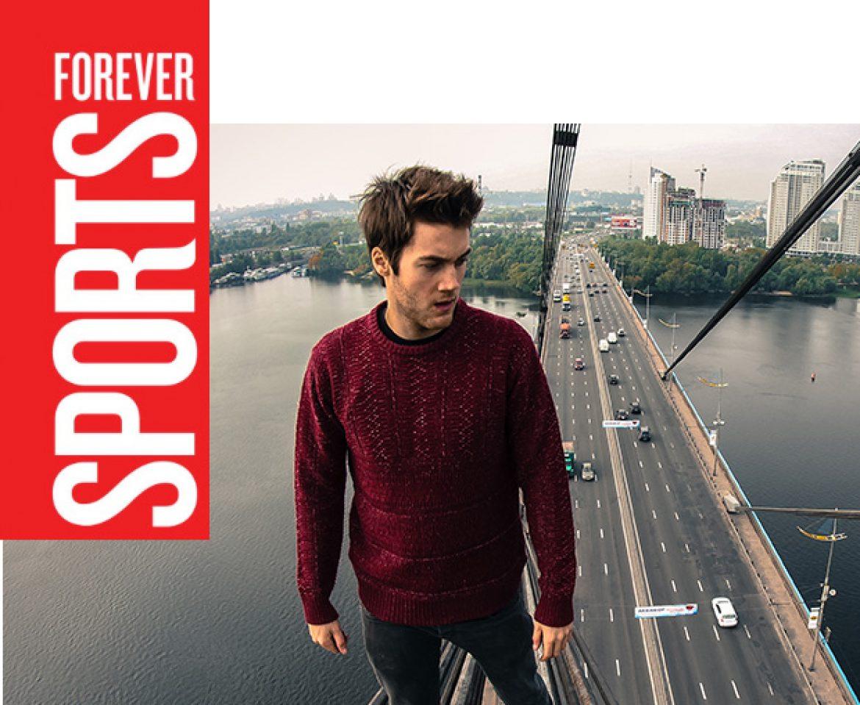 Website design for Forever Sports Magazine